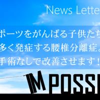 newsletter32