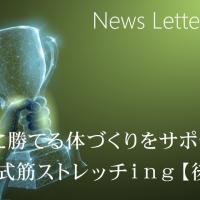 newsletter52