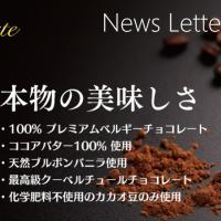 newsletter55