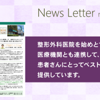 newsletter05