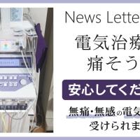 newsletter26