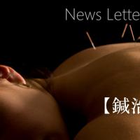 newsletter41