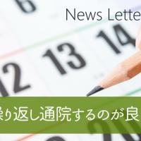 newsletter64