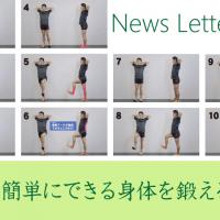 news letter71